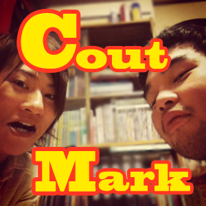 Cout Mark